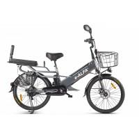 Велогибрид GREEN CITY e-ALFA GL темно-серый